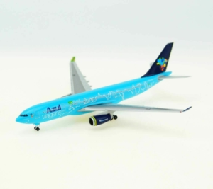 Airbus A330-200 Azul Viagens w skali 1:500 Herpa 530972