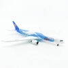 Boeing 787-9 China Southern 1:500 533300